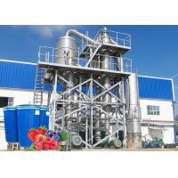 Cheap Professional Berry Processing Equipment / Fruit Jam Processing Machinery for sale