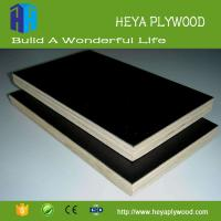 Buy cheap Wholesale construction laminate film faced 4x8 plywood cheap plywood from wholesalers