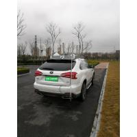 Cheap Wireless Signal Vehicle Mounted Jammer With 300m Long Jamming Distance for sale
