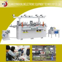 Computer Control CNC Die Cutting Machine For Opp Film , Paper Adhesive , Trademark