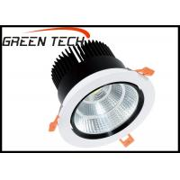 Cheap Embedded Ceiling LED Down Light With Reflector 24 Degree / 38 Degree / 60 Degree for sale