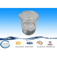 Buy cheap Water decoloring agent CW-08 for waste water , Colorless or light-color liquid Water treatment chemical from wholesalers