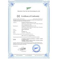 Dreamkang Electronic Company Limited Certifications