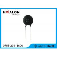Cheap SGS Approval Inrush Current Limiter Thermistor 5D20 8D20 10D20 NTC Home Appliance for sale