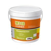 Cheap Dispersion Epoxy Floor Primer For Processing Absorbent Concrete / Cement Floor for sale