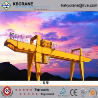 Cheap High Performance Gantry Crane With 32t Trolley for sale