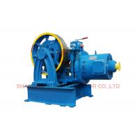 China Elevator Geared Traction Machine Speed 0.5~1.0m/s Sheave Diam Φ586mm on sale