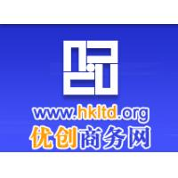 Cheap offshore company/ HK company registry for sale