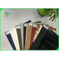 Buy cheap Biodegradable Vogue Washable Kraft Paper Fabric Roll 0.55mm For Handags DIY from wholesalers