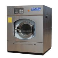 B C Washer Extractor ~ Hotel hospital used industrial washer extractor with