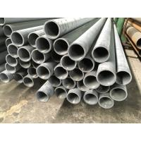 China BS970 080M15 Seamless Carbon / Alloy Steel Tubes With Chemical Composition on sale