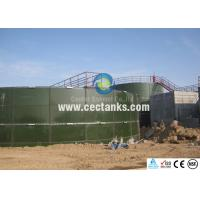 Bolted Glass Fused To Steel Tank Waste Water / Sewage Treatment Enamel Tank Manufactures