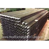 Cheap Welded Heat Exchanger Fin Tube 10# 20# 16Mn 20G 12Cr1MoVG 'H Fin' 'HH Fin' for sale