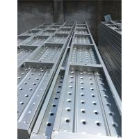 Cheap Square Steel Scaffold Planks Support 210mm 225mm 240mm 250mm Width for sale