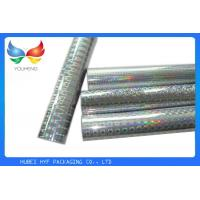 Cheap Fine Luster Holographic Lamination Film With Superior Bonding Strength for sale