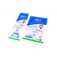 Anti UV BOPP Laminated Bags With Custom Printing And Size 8 Thread Thick