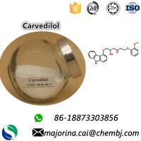 Quality Carvedilol Pharma Raw Materials Antihypertensive drug CAS:72956-09-3 wholesale
