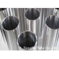 Cheap Astm B446 , Astm B443 Alloy 625 Uns N06625 Nickel Alloy Tubing / Nickel Alloy Pipe for sale