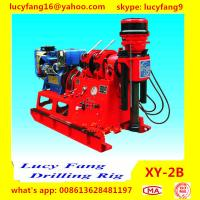 Cheap Chongqing Good Quality XY-2B Portable Diamond Core Drilling Rig Minerals Exploration With 50-500 m NQ for sale