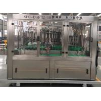 Cheap 3 In 1 Automatic Jar Filling Machine  High Speed Bottle Filling Machinery for sale