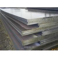China Grade: SS400 / SM490 Prime Hot Rolled Steel Plate Width: 1500-3500mm Flat Steel Plate on sale