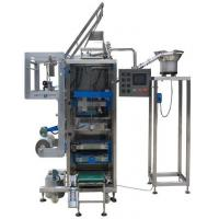 Cheap [MANUFACTURER] doypack packing machine for sale