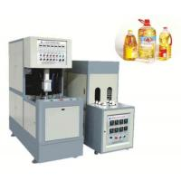 Cheap Electronic Motion Plastic Blow Molding Machine With Auto Lubrication Device for sale