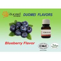 True Thick Black Currant Fruit Extract Bakery Flavors 0.1%  - 0.3% Dosage