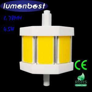 Cheap R7S LED R7S BULB COB Aluminum+Plastic 4.5W 78mm(78mm*54mm) for sale