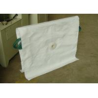 Cheap Industrial Nylon Polyamide Woven Filter Cloth for filter press machine for sale