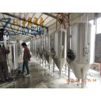 Cheap large beer conical fermentation tank from zunhuang brewing equipment company for sale
