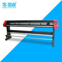 Cheap Chinese supplier adjustable resolution aluminium alloy plotter cutter for sale