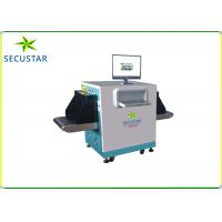 Cheap 7 Kinds Color Images Display X Ray Parcel Scanner With Automatic Scanning Alarm Function for sale