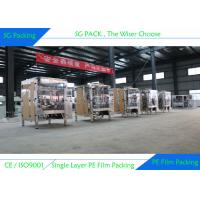 High Speed PE Film Packing Machine Electrical / Pneumatic Driven For Chemical Products
