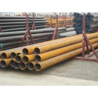Hastelloy seamless pipe with certificate of alloy sifan0509 for 5150 water pipes