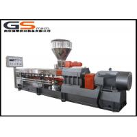 Cheap Co Rotating Pvc Pelletizing Machine, Pet Extruder MachineEasy Operated for sale