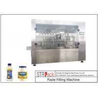 Cheap Customized Mayonnaise / Ketchup Filling Machine , High Viscosity Piston Filler for sale