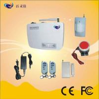 Buy cheap wireless intelligent Home Alarm System from wholesalers