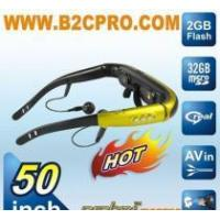 Buy cheap Video Glasses Player from wholesalers
