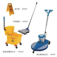 Cheap Polisher,Super Single Barrel Water-Wringer ,  Waxing-Mop for sale