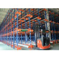 Cheap Steel Heavy Duty Radio Shuttle Racking System Adjustable Space Saving for sale