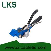 Cheap Stainless Steel Strapping band crimping tool LQA for sale