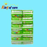 Cheap european adult diapers european baby diapers evy baby diapers extra care diapers factory diaper turkey for sale