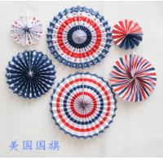 Cheap The paper fan consists of two diameters of 40 cm and two diameters of 30 cm. Two 20-centimeters, a total of six fan-flow for sale