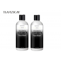 Buy cheap 118ml Activated Charcoal Face Cleanser Skin Care For Dirt from wholesalers