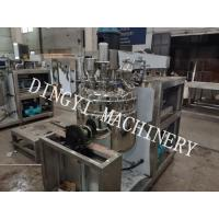 Cheap Electrical Heating Vacuum Emulsifying Mixer For Cosmetic And Pharmaceutical for sale