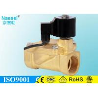 China 16 Bar 15mm Solenoid Valve , 1 / 2 Inch - 6 Inch Stainless Steel Solenoid Valve on sale