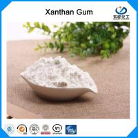 Buy cheap White Powder Water Soluble Xanthan Gum Food Grade 200 Mesh White Powder For from wholesalers