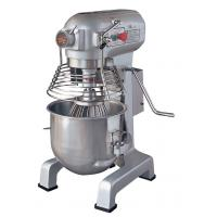 Cheap Big Capacity Commercial Mixer Machine Industrial Food Mixers Bread Making Equipment for sale