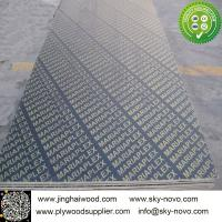 Cheap Brown film face plywood with logos for sale
